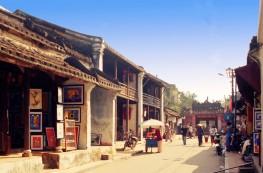 pueblo vietnamita