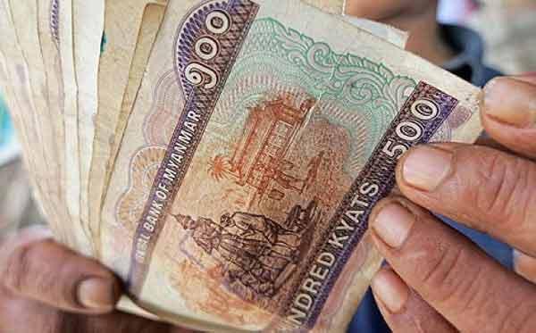 kyat-moneda-de-myanmar