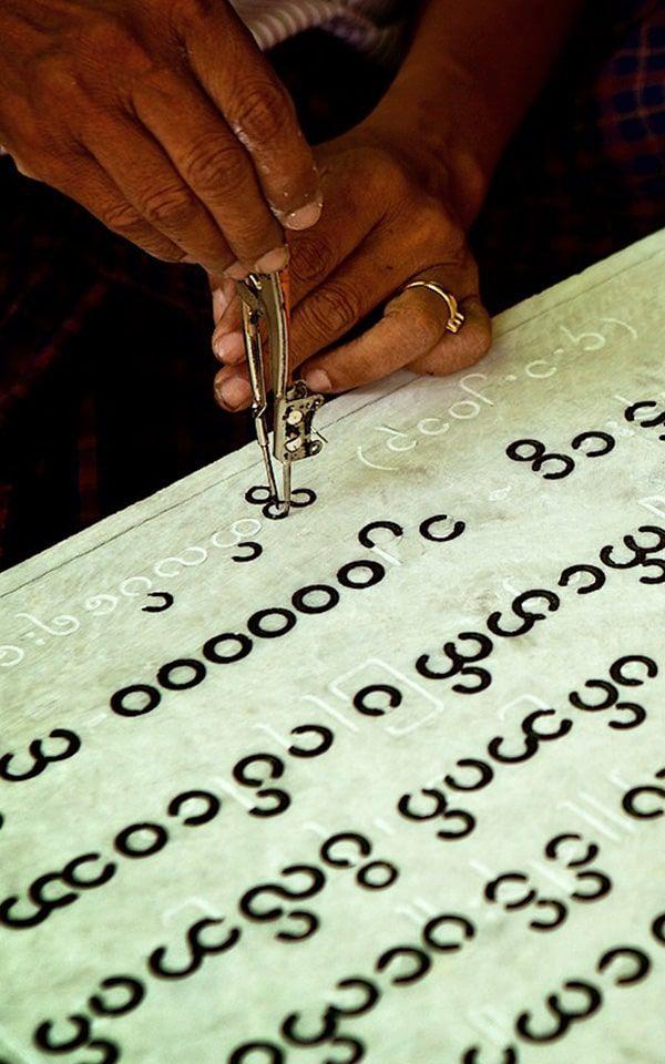 ¿Cuál es tu nombre birmano?
